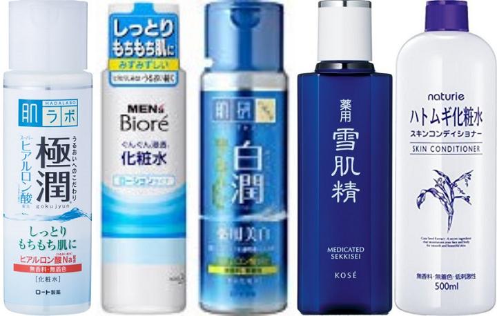水 ハトムギ メンズ 化粧